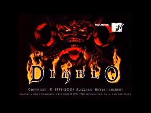 Былое и Doomы #13 03 11 2007 100
