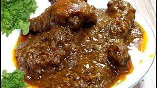 Mughlai chicken gravy recipe very delicious II mughlai chicken recipe II very delicious recipe