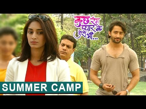 Dev And Sonakshi At The Same SUMMER CAMP | Kuch Ra
