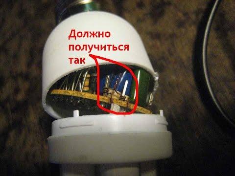 Как сделать горящую лампочку
