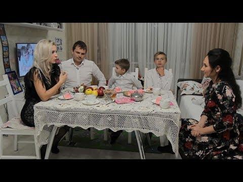 Семья Романовых. Выпуск 21.11.18