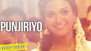 Punjiriyo - Ennul Aayiram Tamil Movie Lyric Video