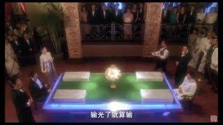 Video Dewa judi sibolga vs Raja judi hongkong. $Dubbing karya sibolga part 2. MP3, 3GP, MP4, WEBM, AVI, FLV Juli 2018