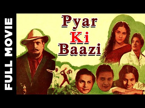 Pyar Ki Baazi (1967) Hindi Full Movie | Jagdeep, Vijaya Choudhury | Hindi Classic Movies