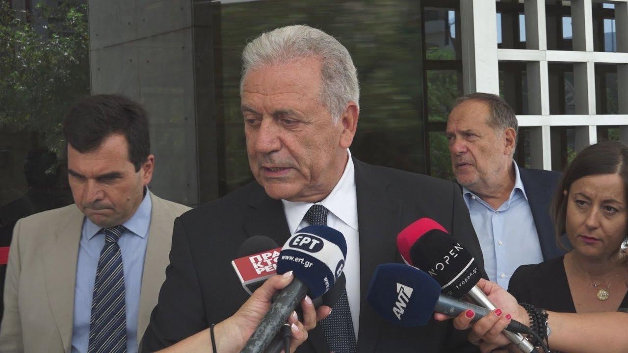 Ολοκληρώθηκε η κατάθεση του Δ. Αβραμόπουλου στην Εισαγγελία του Αρείου Πάγου