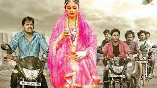 Uppu Karuvadu Review | Nandita, Karunakaran, Radha Mohan  Kollywood News 28/11/2015 Tamil Cinema Online