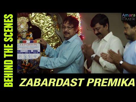 Video Zabardast Premika Odia Movie || Behind the Scenes | Babushan, Jhillik download in MP3, 3GP, MP4, WEBM, AVI, FLV January 2017