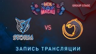 VGJ Storm vs TNC, MDL Macau [Lum1Sit, Inmate]