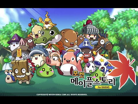 [KR] Pocket MapleStory Android Gameplay