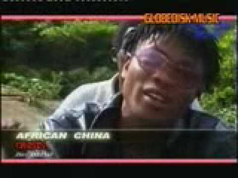 African China - Goodness Of God