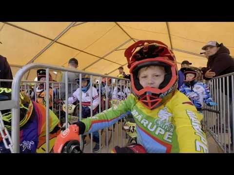 "Māra Štromberga BMX trase ""Valmiera"""