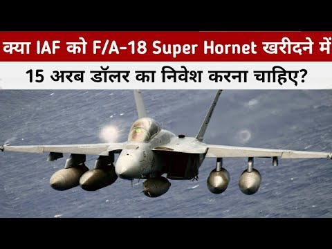 India Buying F/A-18 Super Hornet?...