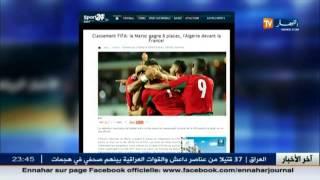 تقدم الجزائر على فرنسا في ترتيب الفيفا يصنع الحدث في الصحافة الفرنسية