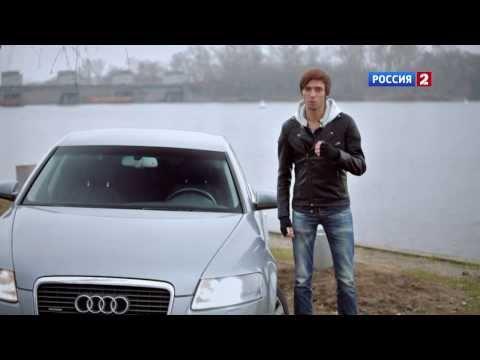 Audi A6 Вторичка: обзор Audi A6 3,2 quattro // АвтоВести 132