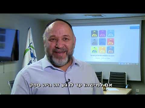 המערכה למען נהגי האוטובוסים של ארגון נהגי התחבורה הציבורית בישראל