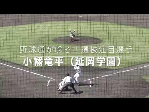 小幡竜平の画像 p1_36