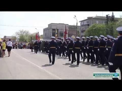 9 мая 2015г. Парад в г.Балабаново