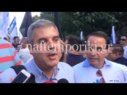 Πορεία εργαζομένων της ΕΥΔΑΠ προς τη Βουλή (UPD)
