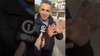 """مواطن من ببراقي: """"الجزائر ماتو عليها الرجال ..ما نعاودوش نمدوها لفرنسا"""""""