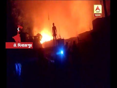 Video Fire at Uttar Dinajpur's Islampur, 24 houses burnt download in MP3, 3GP, MP4, WEBM, AVI, FLV January 2017