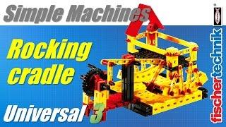 簡易機械實驗模組 搖籃