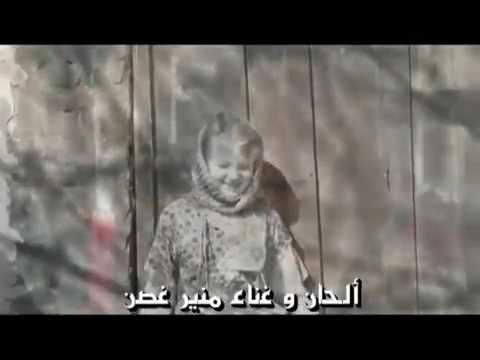 قصيدة فتاة الجديلة .. كلمات بنت الحجاز دلال كمال راضي ...ألحان و غناء منير غصن