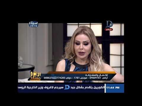 رولا سعد: عشت في دار أيتام حتى سن السابعة عشرة