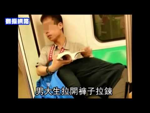 Fighting in the train