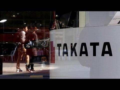 ΗΠΑ: Αίτηση πτώχευσης από την Τakata – economy