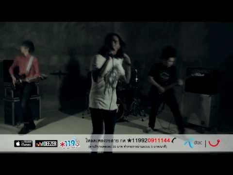 เพลง เมด อิน ไทยแลนด์ (Made in Thailand) ศิลปิน Lomosonic (OST.Carabao The Series) (видео)