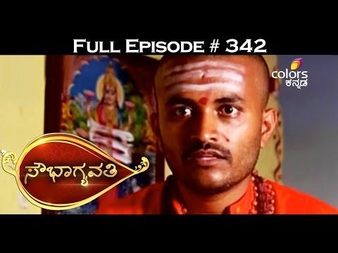 Sowbhagyawathi--19th-March-2016--ಸೌಭಾಗ್ಯವತಿ--Full-Episode