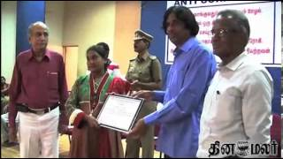 Dinamalar Programme at Kovai on saying no to bribe - Dinamalar Sep 15th 2013 News  in Video