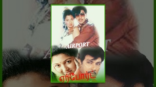 Airport (1993)