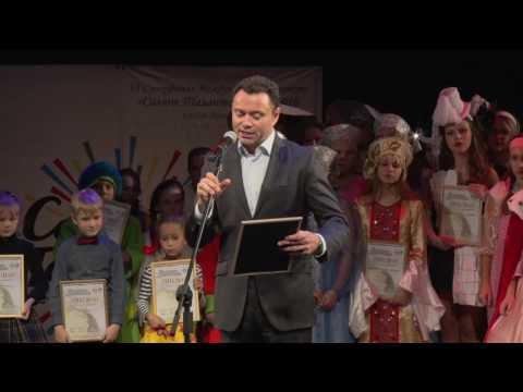 """VI Суперфинал проекта """"Салют Талантов.Театр"""" - 2016, награждение"""