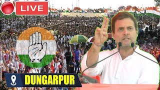 Video Rahul Gandhi Live : Rahul Gandhi Addresses Public Meeting in Dungarpur, Rajasthan | ElectionCampaign MP3, 3GP, MP4, WEBM, AVI, FLV April 2019