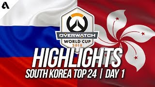 Russia Vs Hong Kong | Overwatch World Cup 2018  Incheon Qualifier Day 1