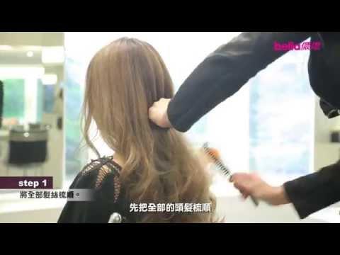 髮型教學- 達人1分鐘吹整!解決「毛躁+扁塌」亂髮