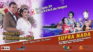 Video Live SUPRA NADA//BAP SOUND// SAWAHAN JATEN KARANGANYAR 25 AGUSTUS 2019 MP3, 3GP, MP4, WEBM, AVI, FLV Agustus 2019