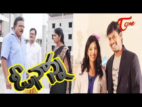 O Nanna    An Emotional Telugu Short Film    By Prem Kamal