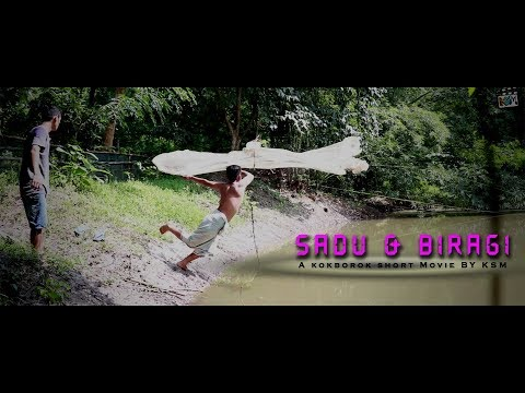 Sadu Biragi A New Kokborok Short Movie || New Kokborok Short Film || New Kokborok Video 2018