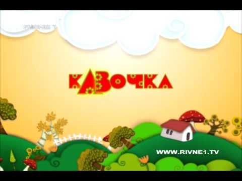 """Дитяча телестудія """"Рівне 1"""" [92-й випуск]"""