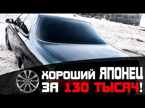 Тойота виста новый кузов снимок