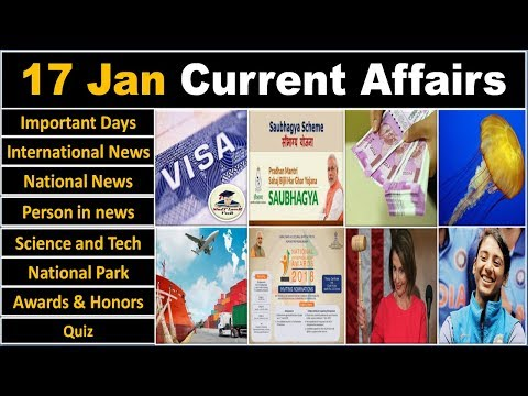 17 January 2019 PIB News, The Hindu, Indian Express - Current Affairs In Hindi, Nano Magazine - VeeR