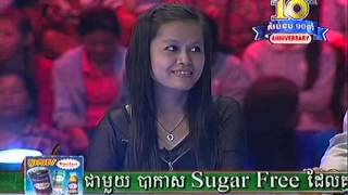 Khmer Game Shows - Are You Smarter than Grad 5th? (17.02.2013)