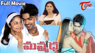 Manmadha - Full Length Telugu Movie - Simbhu - Jyothika