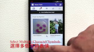 COOL SYMBOLS PRO ( Emoticon ) YouTube video