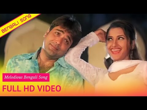 Video Dur E Dur E Prem | Garakol Movie | Prasenjit | Rachana | Bengali Song 2017 | Eskay Movies download in MP3, 3GP, MP4, WEBM, AVI, FLV January 2017