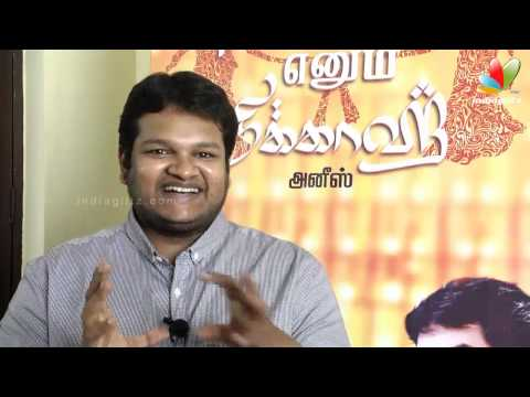 Music Director M.Ghibran Talks About Thirumanam Ennum Nikkah | Jai, Nazriya Nazim | Song