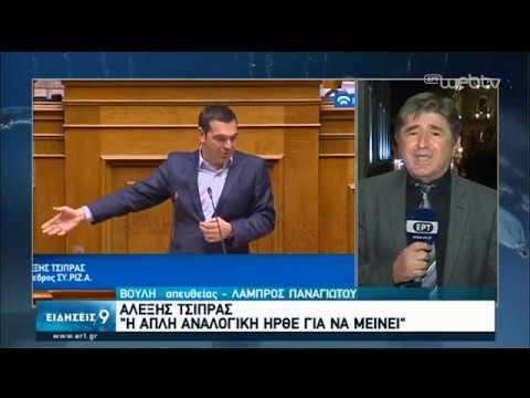 Α. Tσίπρας: Η απλή αναλογική ήρθε για να μείνει | 23/01/2020 | ΕΡΤ