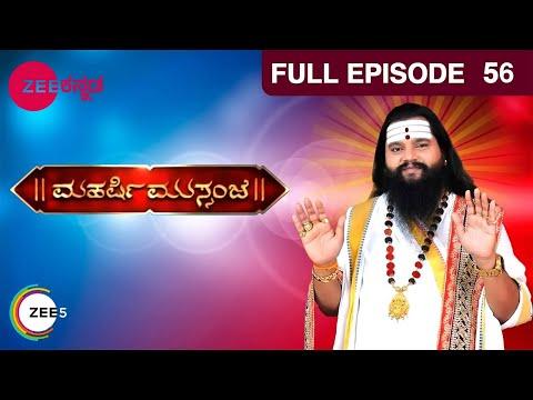 Maharishi Mussanje - Episode 56 - September 2  2014 03 September 2014 01 AM